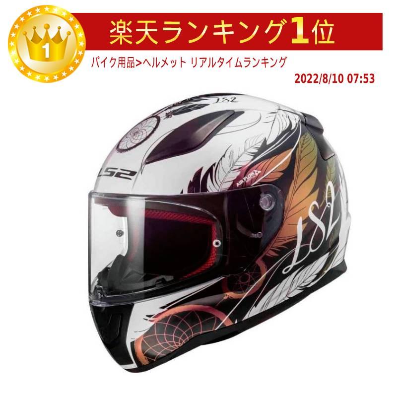 \5/5★キャッシュレス実質9%引/LS2 FF353 Rapid BOHO DREAM CATCHER フルフェイスヘルメット バイク かっこいい ラピッド ボーホー ドリームキャッチャー 大きいサイズ(カメレオン)(AMACLUB)