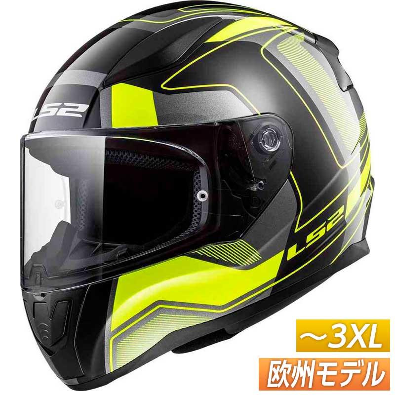 \5/5★キャッシュレス実質9%引/LS2 FF353 Rapid Carerra フルフェイスヘルメット バイク ツーリング かっこいい ラピッド カレラ 大きいサイズ あり(ブラック/ネオンイエロー/グレイ)(AMACLUB)