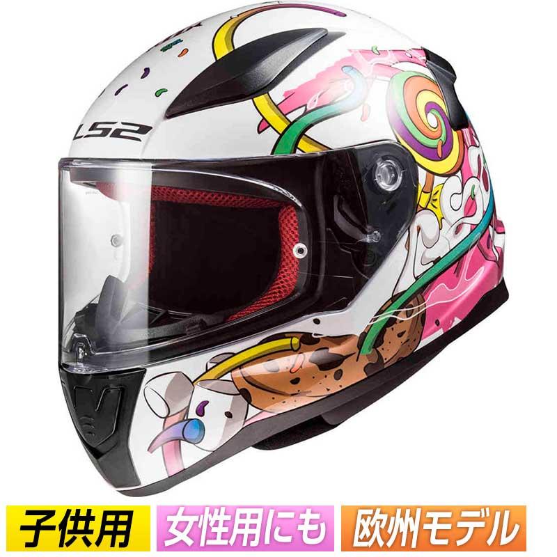 \5/5★キャッシュレス実質9%引/LS2 FF353J Rapid Mini Crazy Pop Kids フルフェイスヘルメット バイク レディースにも ラピッド ミニ クレイジー ポップ(ホワイト/ピンク/グリーン)(AMACLUB)