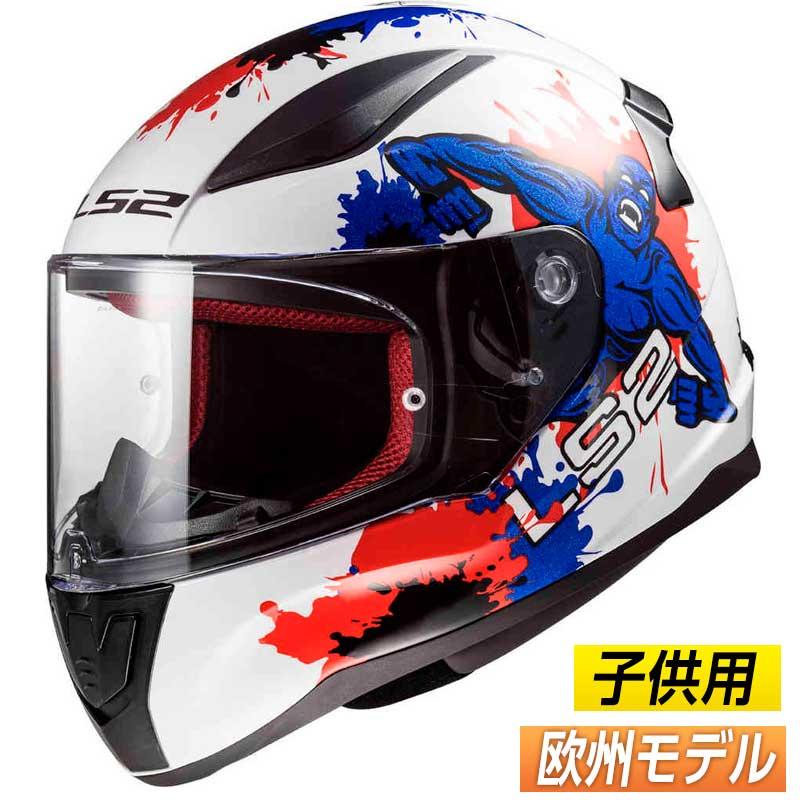 \5/5★キャッシュレス実質9%引/LS2 FF353J Rapid Mini Monster Kids フルフェイスヘルメット バイク ツーリング カートにも ラピッド ミニ モンスター(ホワイト/ブルー/レッド)(AMACLUB)