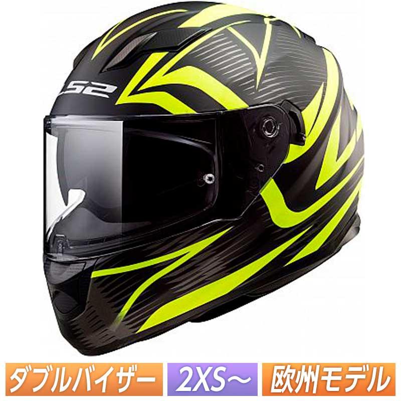 \5/5★キャッシュレス実質9%引/【ダブルバイザー】LS2 FF320 Stream Evo Jink フルフェイスヘルメット サンバイザー バイク ツーリング かっこいい ストリーム エボ ハイポ(黒/ネオンイエロー)(AMACLUB)