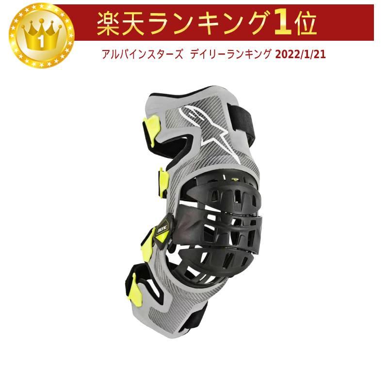 \5/5★キャッシュレス実質9%引/ALPINESTARS Bionic-7 Knee Protectors ニープロテクター 左右セット ニーブレース 左右セット 膝 保護 プロテクター オフロード バイオニック7(グレイ/イエロー)