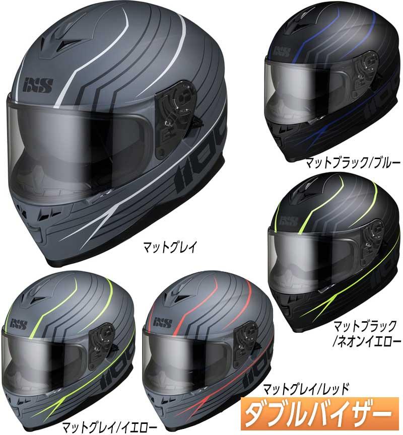 【ダブルバイザー】IXS イクス 1100 2.1 フルフェイスヘルメット サンバイザー バイク ツーリングにも かっこいい おしゃれ おすすめ(マットグレイ)(マットブラック/ブルー)(マットブラック/ネオンイエロー)(マットグレイ/イエロー)(マットグレイ/レッド)(AMACLUB)