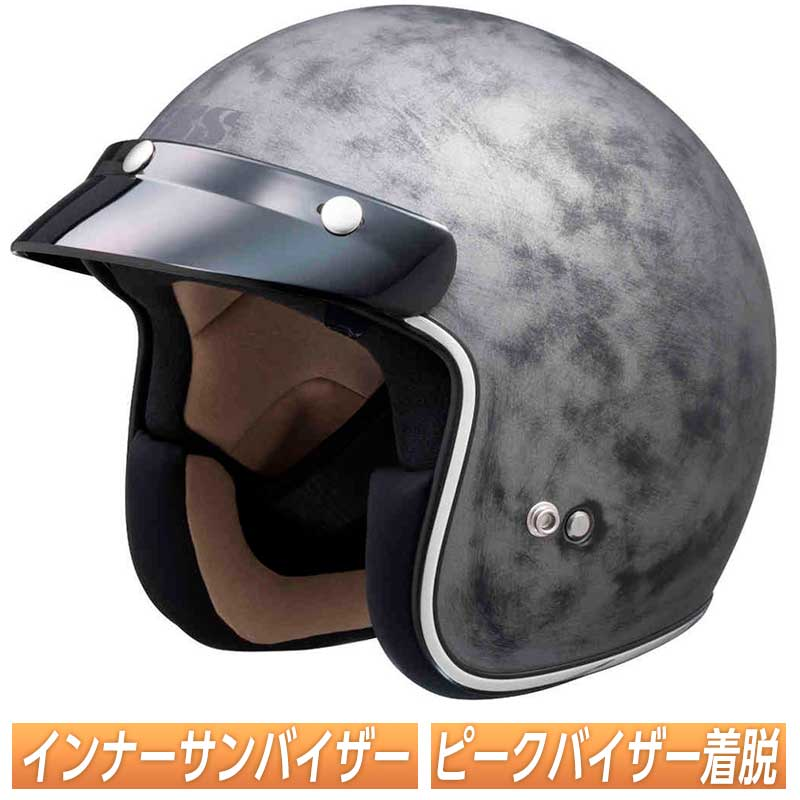 \5/5★キャッシュレス実質9%引/【バイザージェット】IXS イクス 77 2.3 ジェットヘルメット オープンフェイス サンバイザー ピークバイザー着脱 バイク ツーリング かっこいい おしゃれ スイス(マットグレイ)(AMACLUB)