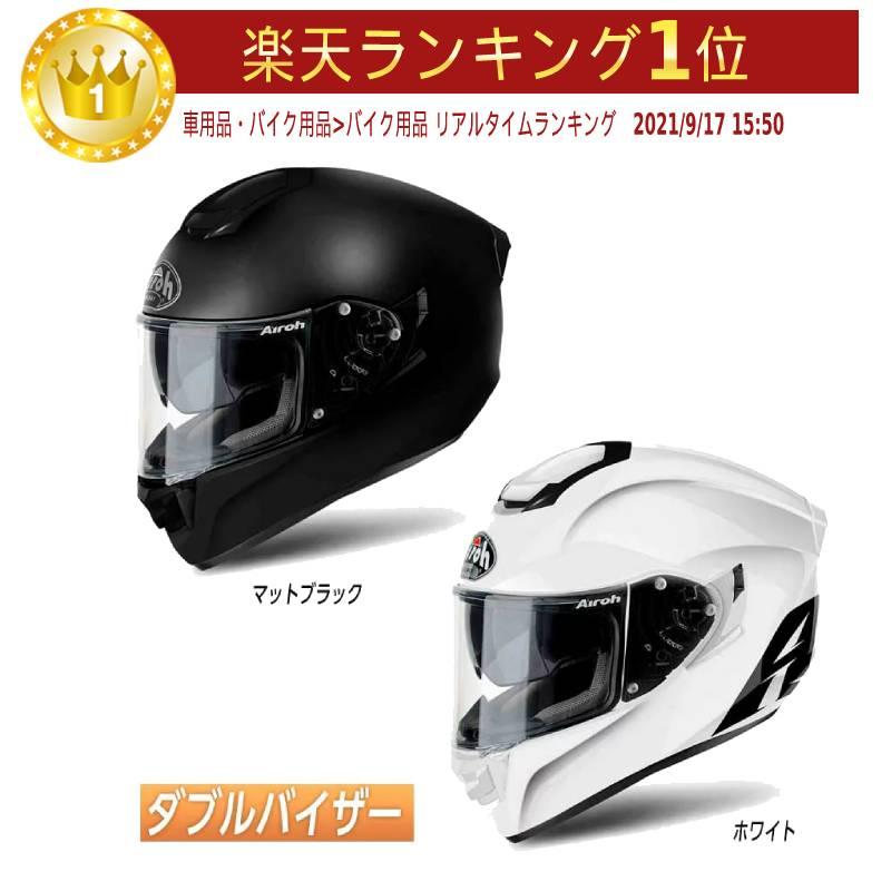 【小顔に見える】【ダブルバイザー】Airoh アイロー ST 501 フルフェイスヘルメット サンバイザー バイク レーシング ツーリング イタリア かっこいい アウトレット(マットブラック)(ホワイト)(AMACLUB)