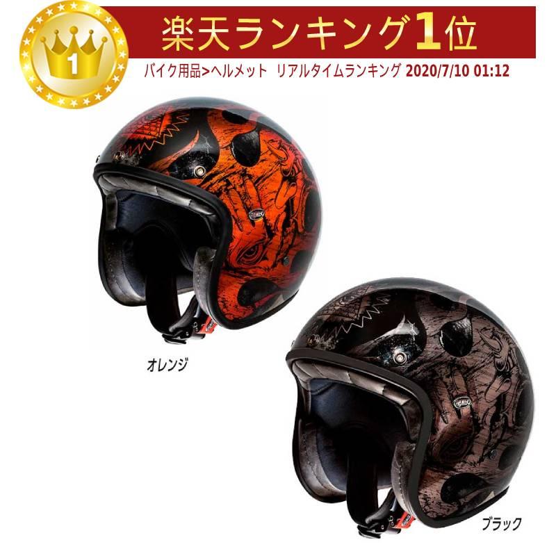 \5/5★キャッシュレス実質9%引/Premier プレミア Le Petit DB Chromed ジェットヘルメット オープンフェイス バイク 軽量 かっこいい イタリア ル プチ クロームド(オレンジ)(AMACLUB) 街乗り