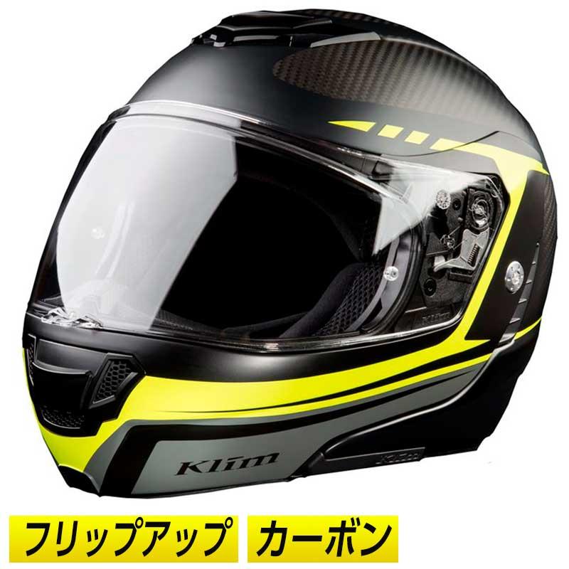 \5/5★キャッシュレス実質9%引/【フリップアップ】【カーボン】KLIM クライム TK1200 Illumino Hi-Viz フルフェイスヘルメット モジュラー 軽量 バイク ツーリング(イルミノハイビズ)(AMACLUB) 街乗り