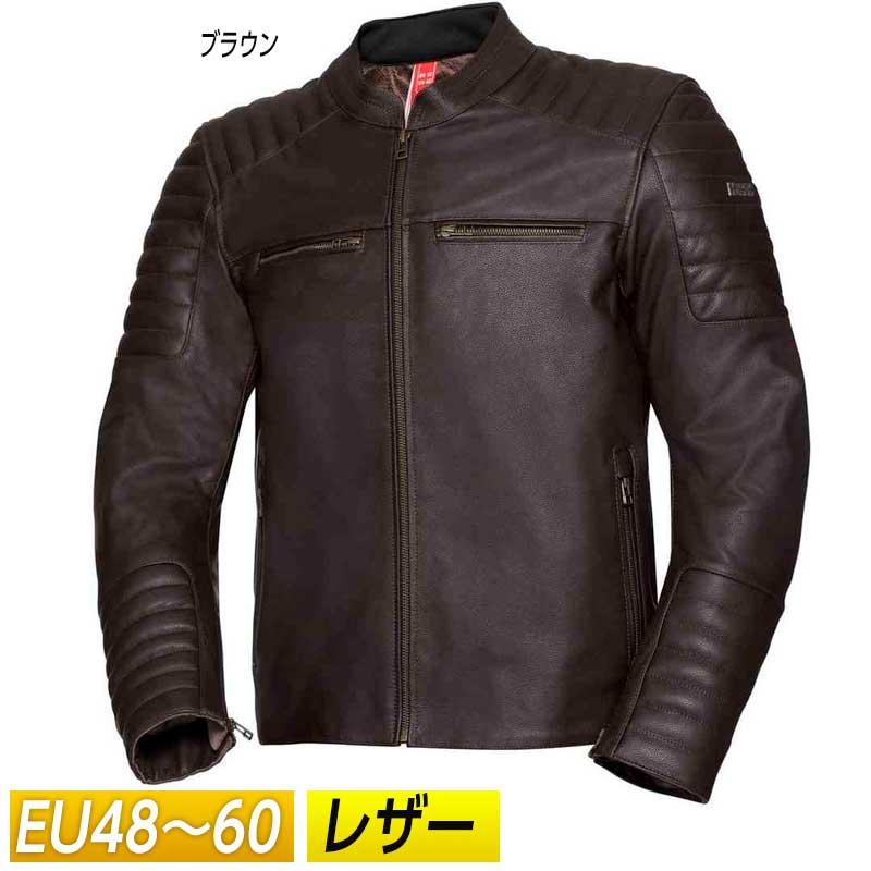 \5/5★キャッシュレス実質9%引/【EU48~60】IXS イクス Classic LD Dark Leather レザージャケット プロテクター バイク 大きいサイズ クラシック ダーク(ブラウン)(AMACLUB)