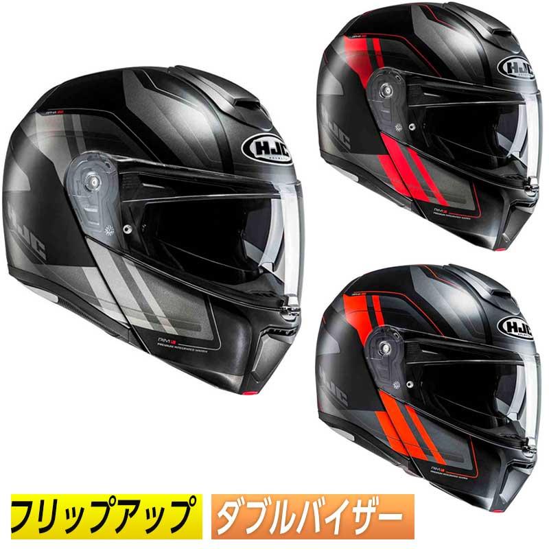 \5/5★キャッシュレス実質9%引/【フリップアップ】HJC エイチジェイシー RPHA 90 TANISK フルフェイスヘルメット システムヘルメット サンバイザー バイク ツーリング かっこいい タニスク(3色カラー)(AMACLUB)