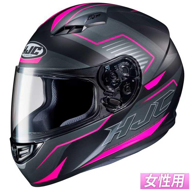 \5/5★キャッシュレス実質9%引/【女性用】HJC エイチジェイシー CS-R3 TRION Pink レディース フルフェイスヘルメット バイク ツーリング かわいい トリオン ピンク(黒/ピンク)(AMACLUB) 街乗り