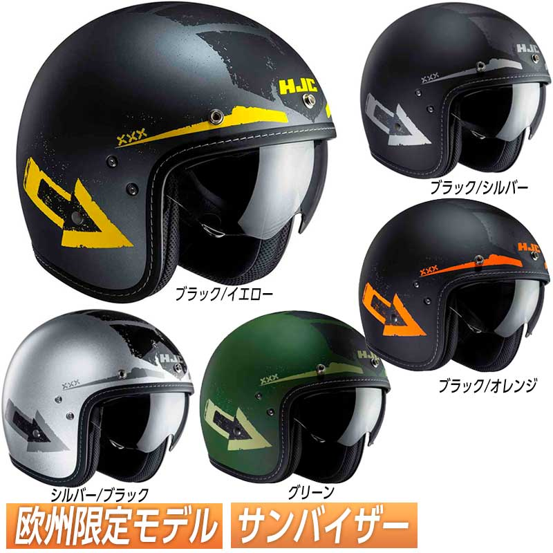 \5/5★キャッシュレス実質9%引/【欧州限定モデル】HJC エイチジェイシー FG 70s Tales ジェットヘルメット オープンフェイス サンバイザー バイク かっこいい テイルズ(5色カラー)(AMACLUB) 街乗り