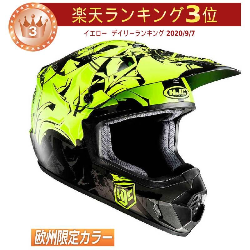 \5/5★キャッシュレス実質9%引/【欧州限定カラー】HJC エイチジェイシー CS-MX II 2 Graffed Yellow オフロードヘルメット モトクロスヘルメット バイク かっこいい グラフド(黒/イエロー)(AMACLUB)