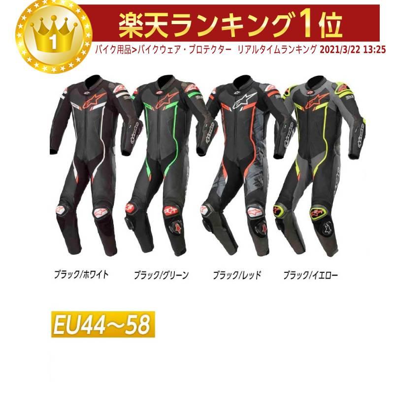 ALPINESTARS GP Pro v2 Tech-Air One Piece Perforated Leather レザースーツ ツナギ プロテクター ワンピース(AMACLUB)【EU44~58】