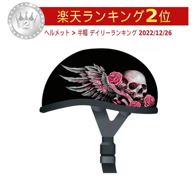\5/5★キャッシュレス実質9%引/SKID LID スキッドリッド ORIGINAL WILD ONE ハーフヘルメット 半帽 バイク アメリカン オリジナル ワイルドワン かっこいい(WILD ONE)(AMACLUB) 街乗り
