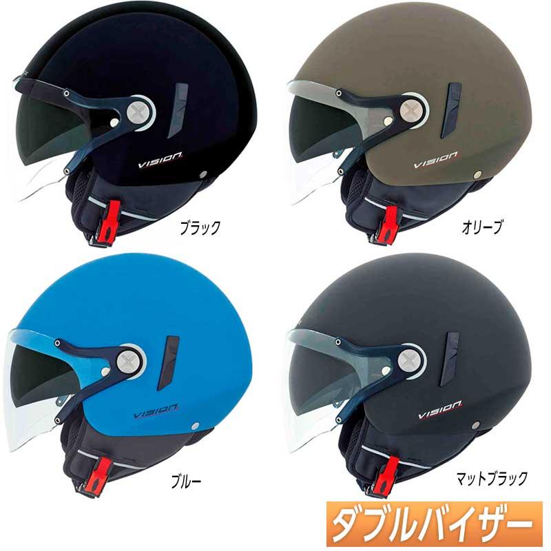 \5/5★キャッシュレス実質9%引/【ダブルバイザー】Nexx ネックス Vision Flex 2 ジェットヘルメット オープンフェイス サンバイザー バイク ビジョン フレックス2 かっこいい(オリーブ)(ブルー)(黒)(AMACLUB)