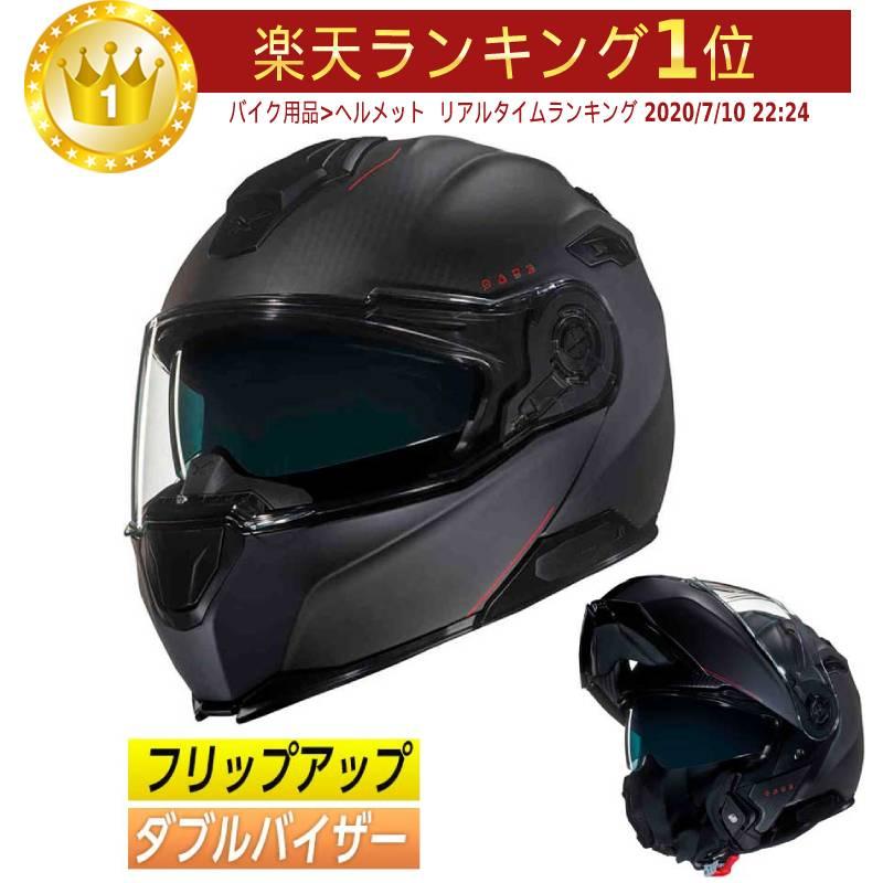 \5/5★キャッシュレス実質9%引/【フリップアップ】【ダブルバイザー】Nexx ネックス X.Vilitur Carbon Zero フルフェイスヘルメット システムヘルメット サンバイザー バイク ゼロ(マットグレイ)(AMACLUB)