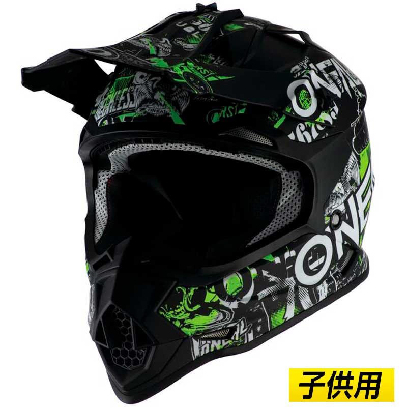 \5/5★キャッシュレス実質9%引/Oneal オニール 2 SERIES ATTACK (YOUTH) 2020モデルヘルメット オフロードヘルメット バイク 2シリーズ ヴィレイン(ブラック/ネオンイエロー)(AMACLUB)
