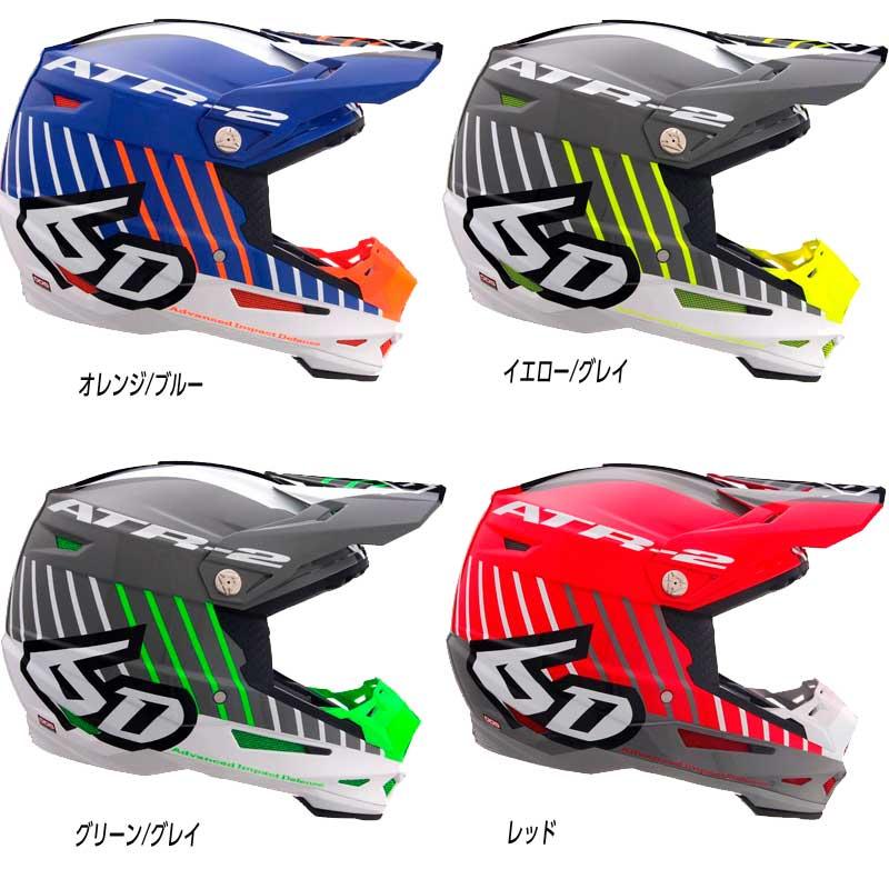 \5/5★キャッシュレス実質9%引/6D ATR-2 MOTIONヘルメット オフロードヘルメット ODS 全方向性サスペンション 衝撃吸収 バイク モーション(オレンジ/ブルー)(イエロー/グレイ)(グリーン/グレイ)(AMACLUB)