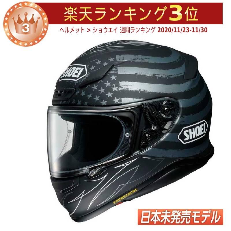 \5/5★キャッシュレス実質9%引/【日本未発売モデル】SHOEI ショウエイ RF-1200 DEDICATED フルフェイスヘルメット 米国モデル Z-7 バイク ツーリング デディケイテッド(TC5MATTE)(AMACLUB) 街乗り