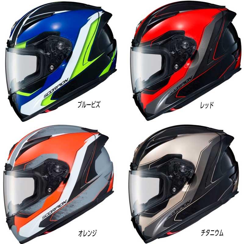 \5/5★キャッシュレス実質9%引/SCORPION スコーピオン EXO-R2000 HYPERSONIC フルフェイスヘルメット バイク かっこいい ハイパーソニック(ブルービズ)(レッド)(オレンジ)(チタニウム)(AMACLUB)