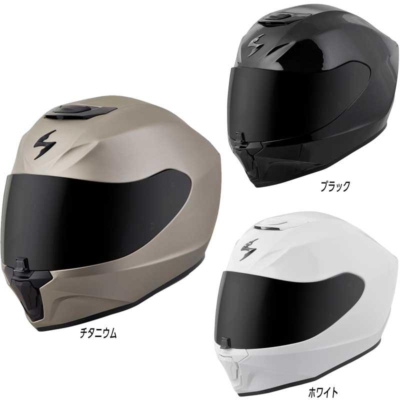 \5/5★キャッシュレス実質9%引/SCORPION スコーピオン EXO-R420 SOLID フルフェイスヘルメット バイク ツーリング かっこいい ソリッド おすすめ(チタニウム)(ホワイト)(AMACLUB) 街乗り