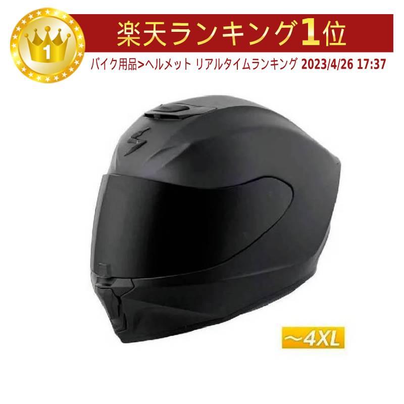 \5/5★キャッシュレス実質9%引/【4XLまで】SCORPION スコーピオン EXO-R420 SOLID フルフェイスヘルメット バイク ツーリング かっこいい ソリッド 黒 大きいサイズ あり(黒)(AMACLUB) 街乗り