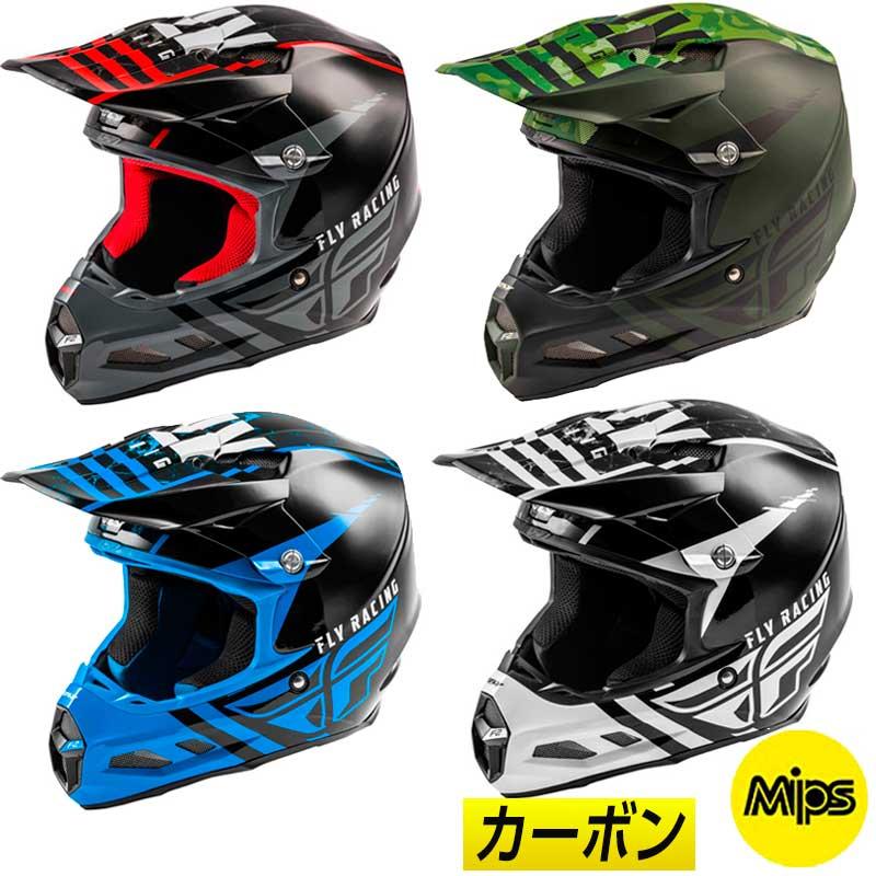 \5/5★キャッシュレス実質9%引/FLY フライ F2 CARBON MIPS GRANITE 2020モデル モトクロスヘルメット オフロードヘルメット 軽量 バイク かっこいい グラニット(4色カラー)(AMACLUB)