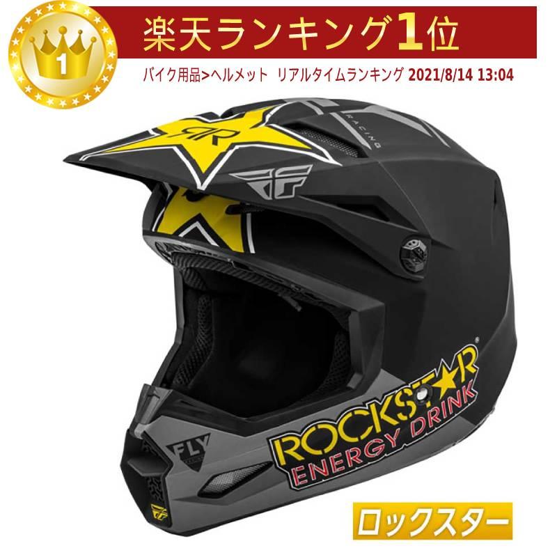 \5/5★キャッシュレス実質9%引/FLY フライ KINETIC SOLID 2020モデル モトクロスヘルメット オフロードヘルメット バイク かっこいい キネティック ロックスター(マットグレイ/ブラック/イエロー)(AMACLUB)