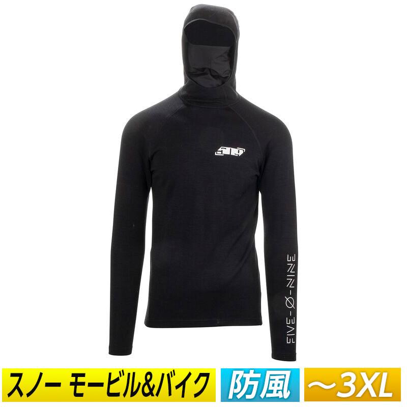 \5/25(月)限定★30%クーポン発行中/【3XLまで】509 FZN Merino Hooded Shirt 2020モデル アンダーウェア ベースレイヤー スノーモービルウェアデイリーユースにも バイク 防臭 (AMACLUB)