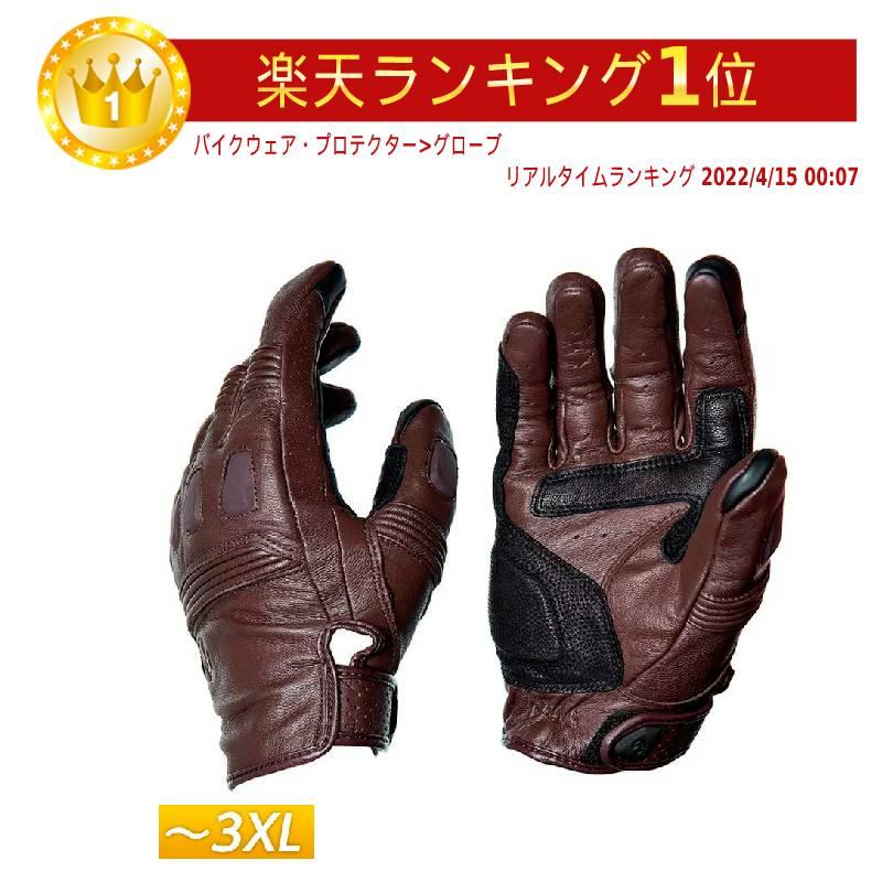 【3XLまで】REAX リアックス Tasker Leather レザーグローブ 革 ライディンググローブ 手袋 ライダー バイク ツーリングにも タッチスクリーン スマホ シンプル かっこいい アメリカ タスカー 大きいサイズ あり アウトレット【AMACLUB】