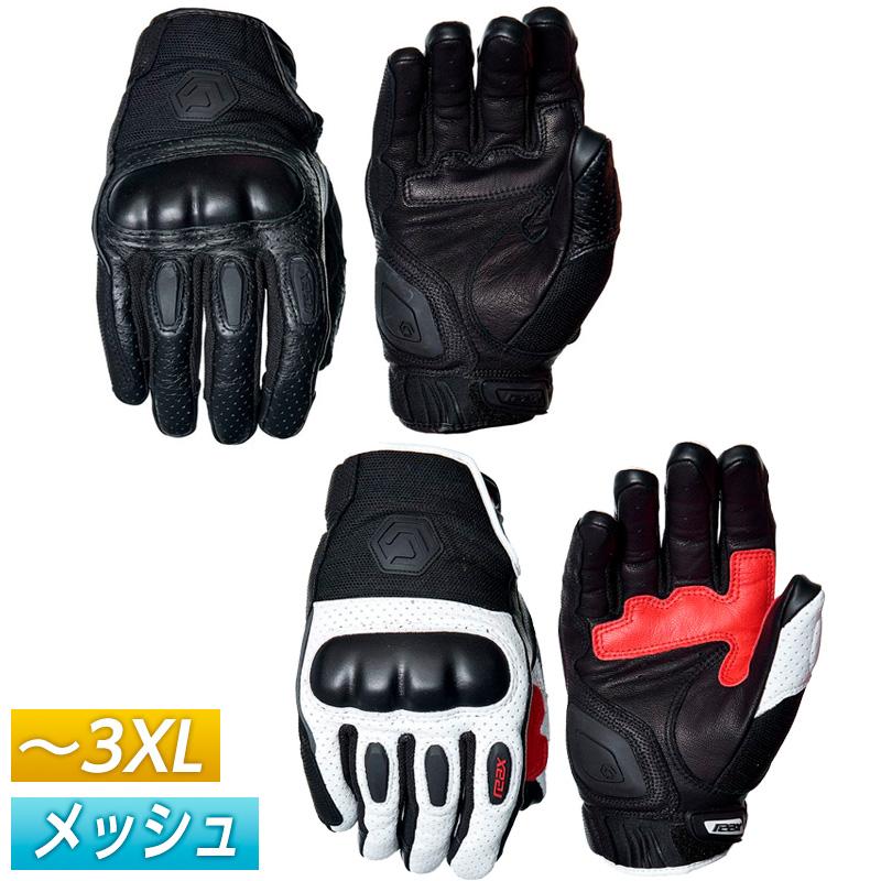 【3XLまで】【メッシュ】REAX リアックス Superfly Mesh ライディンググローブ 手袋 革 ライダー バイク ツーリングにも 通気性 春夏 サマー タッチスクリーン スマホ シンプル かっこいい アメリカ スーパーフライ 大きいサイズ あり アウトレット【AMACLUB】