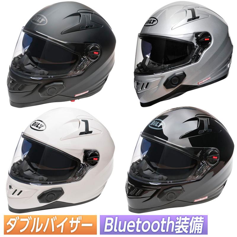 【フリップアップ】【ダブルバイザー】Bilt ビルト Techno 2.0 Sena Bluetooth フルフェイスヘルメット システムヘルメット モジュラー サンバイザー バイク ツーリング ブルートゥース 通信 かっこいい アウトレット【AMACLUB】