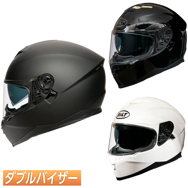 【ダブルバイザー】Bilt ビルト Force フルフェイスヘルメット サンバイザー サンシールド バイク ツーリング かっこいい フォース アウトレット【AMACLUB】