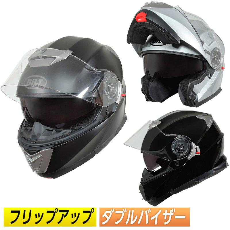 【フリップアップ】【ダブルバイザー】Bilt ビルト Evolution フルフェイスヘルメット システムヘルメット モジュラー サンバイザー サンシールド バイク ツーリング かっこいい エボリューション アウトレット【AMACLUB】