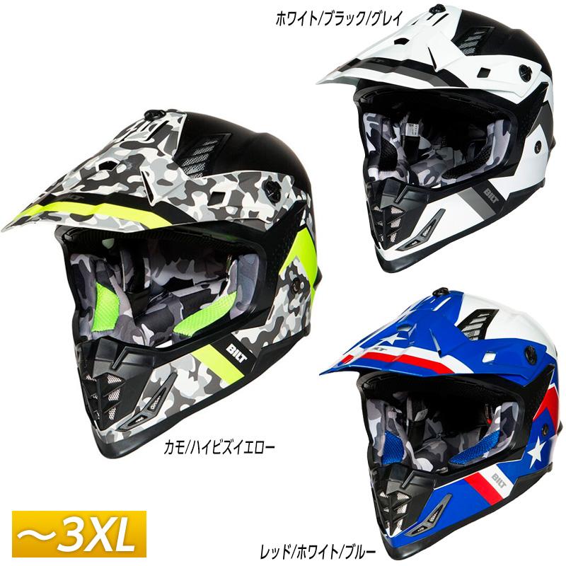 【3XLまで】Bilt ビルト Lux Race モトクロスヘルメット オフロードヘルメット バイク アメリカン かっこいい ラックス レース 大きいサイズ あり アウトレット【AMACLUB】