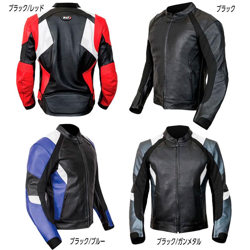 【36~54】Bilt ビルト Max Speed Leather レザージャケット 革 ライディングジャケット バイクウェア プロテクター ライダー バイク ハーレー ツーリングにも かっこいい アメリカン マックススピード 大きいサイズ あり アウトレット【AMACLUB】