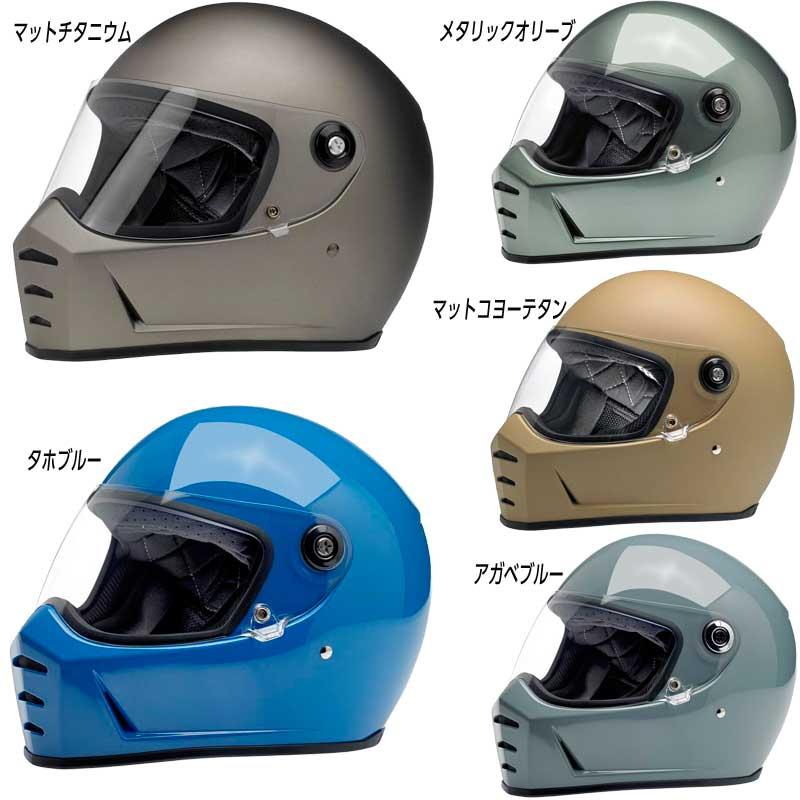 Biltwell ビルトウェル Lane Splitter フルフェイスヘルメット バイク ツーリング ハーレー クラシック アメリカ レーンスプリッター かっこいい アウトレット【AMACLUB】