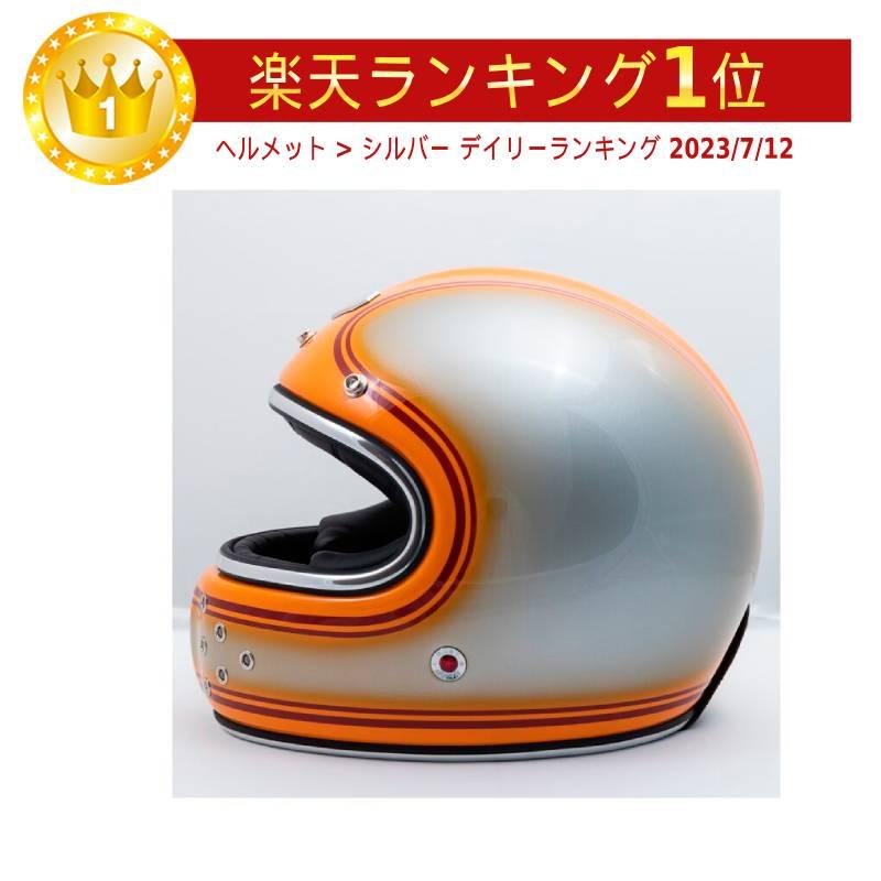 【カーボン】Ruby ルビー Castel Munich 90 Daytona フルフェイスヘルメット クラシック レトロ オンロード バイク ツーリング 高級 フランス かっこいい カステル ミュンヘン 90 デイトナ アウトレット【AMACLUB】