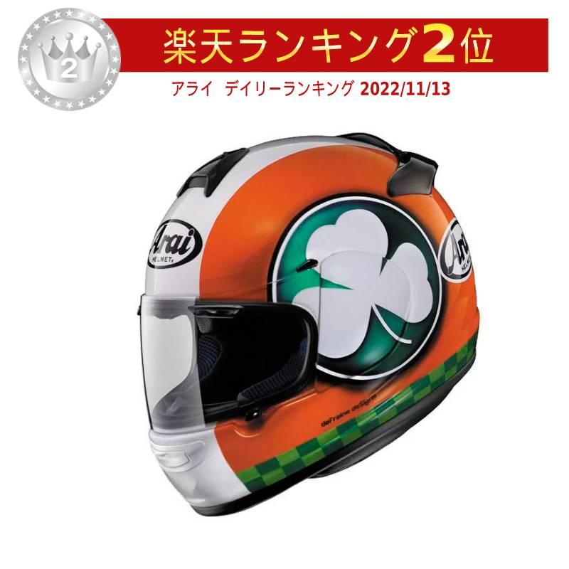 Arai アライ Vector-2 Blarney Graphics Helmet フルフェイス ヘルメット レーシング ツーリング にも オンロード 2013年モデル ヴィクター 2 日本未発売モデル 【橙緑】 Kawasaki にも 【AMACLUB】 おすすめ 街乗り