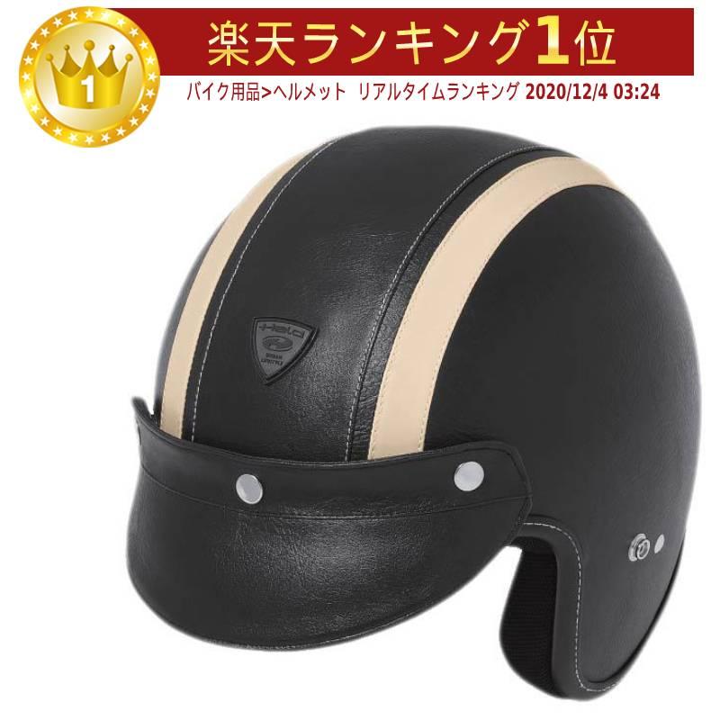 【2XS~3XL】Held ヘルド Rune Leather Jet Helmet ジェットヘルメット ドイツブランド オープンフェイス ツーリングにも バイク アウトレット レザー XXS~XXXL 小さいサイズ 大きいサイズ あり ハードデザイン 【厳選】【黒】【AMACLUB】