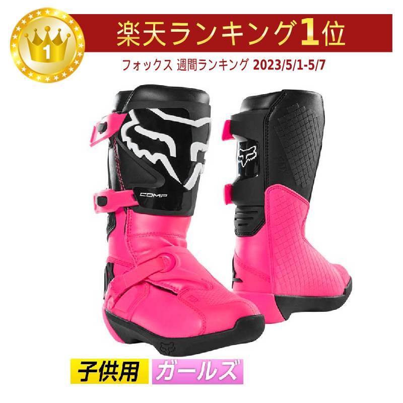 \5/5★キャッシュレス実質9%引/【ガールズ用】 FOX YOUTH COMP Black/Pink 2020モデル コンプ モトクロスブーツ オフロードブーツ バイク 小さいサイズ ピンク 女の子 かわいい