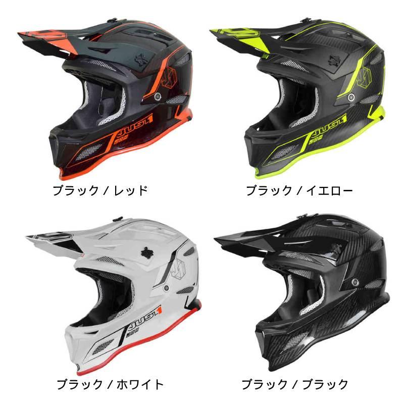 \6/24(水)限定★実質40%クーポン発行中/Just1 ジャストワン JDH Elements Mips Downhill 自転車用ヘルメット ダウンヒル MTB XC BMX マウンテンバイク ロード かっこいい (AMACLUB)