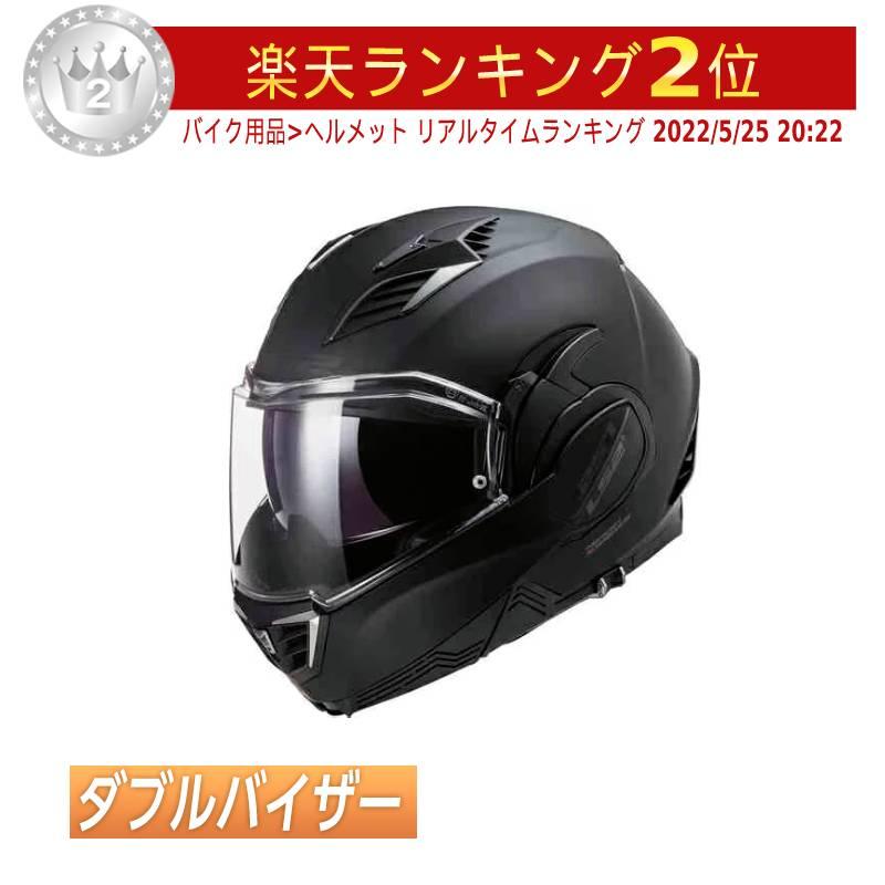 \5/5★キャッシュレス実質9%引/【ダブルバイザー】LS2 エルエスツー FF900 Valiant II Noir フルフェイスヘルメット ヘルメットライダー バイク ツーリングにも かっこいい おすすめ (AMACLUB)