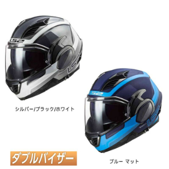 \5/5★キャッシュレス実質9%引/【ダブルバイザー】LS2 エルエスツー FF900 Valiant II Orbit フルフェイスヘルメット ヘルメットライダー バイク ツーリングにも かっこいい おすすめ (AMACLUB)