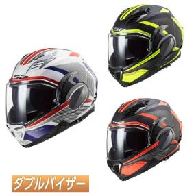 \5/5★キャッシュレス実質9%引/【ダブルバイザー】LS2 エルエスツー FF900 Valiant II Revo フルフェイスヘルメット ヘルメットライダー バイク ツーリングにも かっこいい おすすめ (AMACLUB)