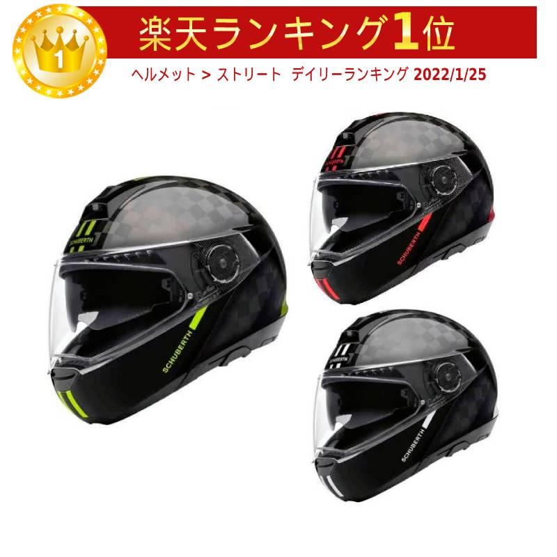 \5/5★キャッシュレス実質9%引/Schuberth シューベルト C4 Pro Carbon Fusion フルフェイスヘルメット システムヘルメット サンバイザー バイク かっこいい 大きいサイズあり(AMACLUB)