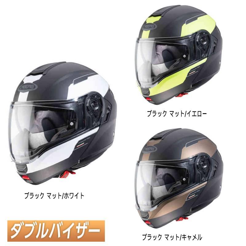 \5/5★キャッシュレス実質9%引/【フリップアップ】Caberg カバーグ Levo Prospect フルフェイスヘルメット システムヘルメット サンバイザー ライダー バイク ツーリングにも かっこいい おすすめ (AMACLUB)