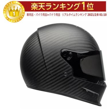 \5/5★キャッシュレス実質9%引/Bell ベル Eliminator Carbon Helmet フェイスヘルメット ライダー バイク ツーリングにも かっこいい おすすめ (AMACLUB)