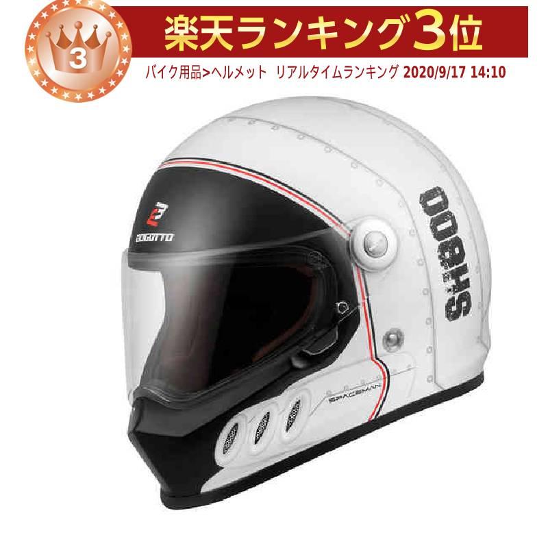 \5/5★キャッシュレス実質9%引/Bogotto ボガット SH-800 Spaceman フルフェイスヘルメット ライダー バイク ツーリングにも かっこいい おすすめ (AMACLUB)