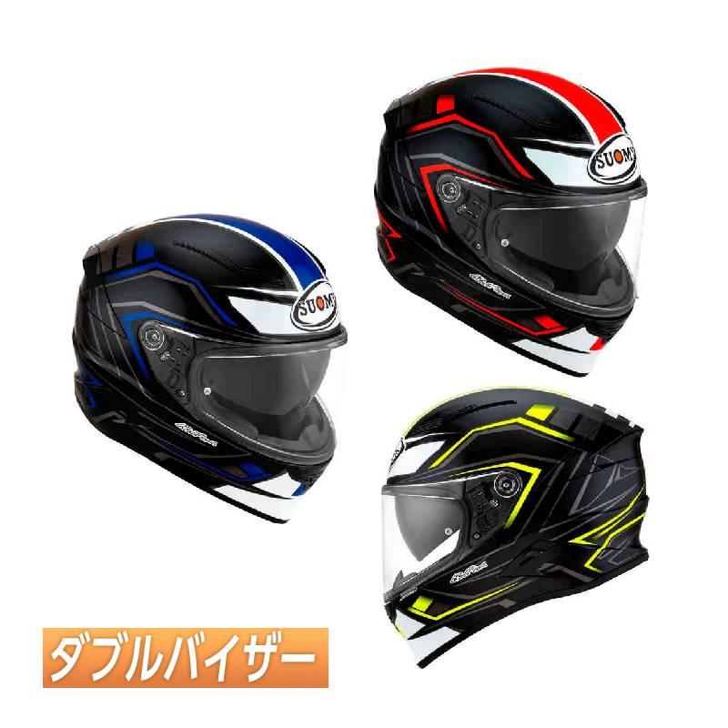 斬新なグラフィックでイタリアを代表するSuomy (スオーミー)のヘルメットを「当店しか扱っていないモデル」も含め販売中! Suomy スオーミー Speedstar Glow フルフェイスヘルメット ライダー バイク ツーリングにも かっこいい おすすめ (AMACLUB)